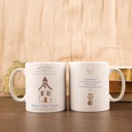 Personalised First Holy Communion Mug: Church Design