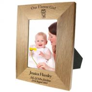 Portrait oak frame: flower girl