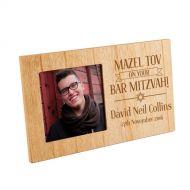 Bar Mitzvah Photo Frame
