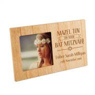 Bat Mitzvah Engraved Photo Frame
